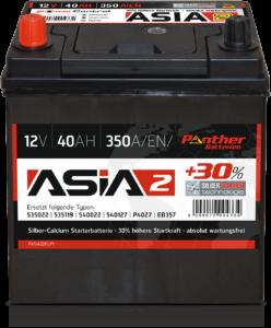 Panther ASIA 02
